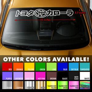 JAPANESE KATAKANA COROLLA Windshield Banner Vinyl Decal Sticker for TOYOTA