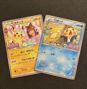 Pokemon Promos Pokekyun XY—P  Pikachu Nicole Fujita & Psyduck Japanese US Seller