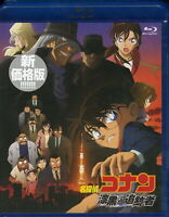 DETECTIVE CONAN-DETECTIVE CONAN: THE RAVEN CHASER-JAPAN BLU-RAY G88