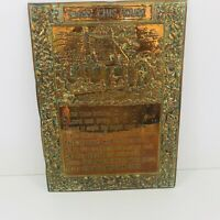 """Vintage Peerage """"Bless This House"""" Brass Wall Plaque Prayer"""