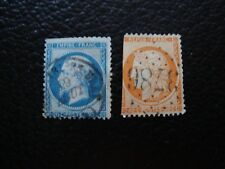 FRANCE - timbre yvert et tellier n° 22 38 obl (2eme choix) (A5) stamp french
