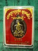 Phra Kruba Boon Chum Statue Buddha Talisman Thai Amulet Pendant  BE 2536 K399