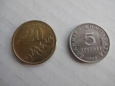 5 + 20 DRACHMEN 1998 GRIECHENLAND GREECE APAXMAI D.SOLOMOS
