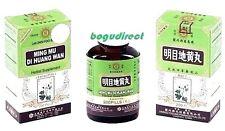 6 x 200 ct, Lan Zhou Foci, Ming Mu Di Huang Wan (support healthy eye) 蘭卅佛慈明目地黃丸
