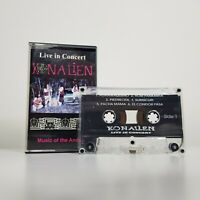 Kona Lien Live In Concert Music of the Andes Cassette Tape