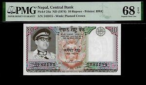 Nepal 10 Rupees 1974 PMG 68 EPQ  UNC Pick 24 , Sign # 10 Top Grade
