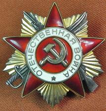 Soviet Russian Russia USSR 1985 Silver Patriotic War Order 1 Class Medal Badge