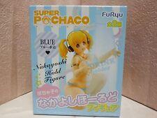 NEW Super Pochaco Nakayoshi Hold Figure Blue Swimsuits Ver