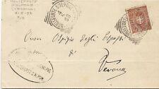 P5161    Verona, MONTEFORTE D'ALPONE, tondo riquadrato 1898