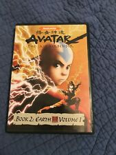 ***AVATAR THE LAST AIR BENDER DVD's - Book 2, Volume 1 & 2 -- GREAT CONDITION!**
