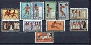 s1690) GREECE 1960 MNH** Nuovi** Olympic Games Rome 11v Scott #677/87