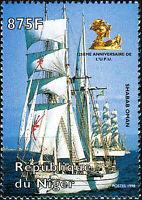 Niger postfrisch MNH Segelschiff Shabab Oman Schulschiff Militär Marine Navy