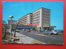 POSTCARD  TEL-AVIV THE SHERATON HOTEL