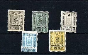 Mongolia 1926 MH (5 Items)(Tro 628s