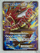 Pokemon Card XY9 Rage of the Broken Heavens M GYARADOS EX 082/080 SR 1ED FullArt