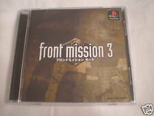 Front Mission 3 Playstation PS1 Japan Import Mint Rare!