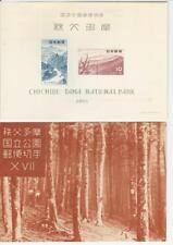 Japan, Postage Stamp, #608a Mint Hinged Sheet With Folder, 1955, JFZ