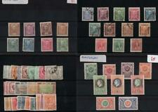 MONTENEGRO: Mixed Collection of Used & Unused Examples - 8 Stock Cards (32987)