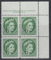 "Canada #O41 2¢ Queen Elizabeth ""G"" Overprint Official UR Plate #2 Block MNH"