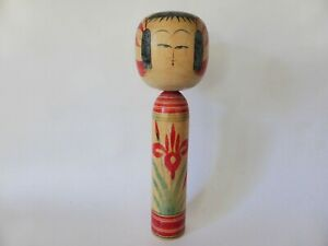 Large Vintage Kokeshi Doll, 9.5 Inch, Signed, Red Iris Kyoto Style Wooden Doll