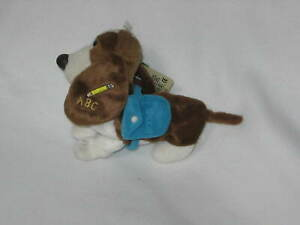 """Hush Puppies of the Month August Pup Quiz ABC 6"""" Bean Bag Plush w/tags Applause"""