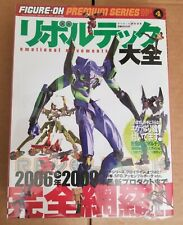 Bardiel Evangelion 2.0 Movie Edition Black Eva-03 Yamaguchi Revoltech Exclusive
