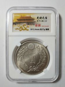 JAPAN Emperor *MEIJI TAISHO* (Large Silver Coin)1 Yen DRAGON Coin.