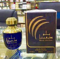 Blue Divina Perfume By Ard Al Zaafaran 100ML: 🥇On Par w/ Versace Dylan Blue🥇