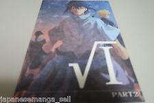 NARUTO doujinshi Sasuke & Itachi / TAKA / 7 (B5 64pages) TOSYOEN PART #2