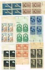 (11-405) 9 Unused Plate Blocks US Postage sTamps