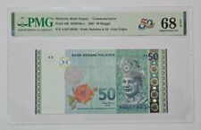 """2007 Malaysia 12th Series RM50 """"Commemorative"""" PMG68 EPQ SUPERB GEM UNC Premium"""