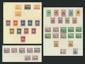 NICARAGUA STAMPS 1901 O/Ps MOMOTOMBO+DUES Sc #134/143+OFFICIALS INC MICHEL #167