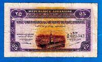 RARE REPUBLIC 1ST  ISSUE Lebanon P36 25 Piastres OMAYYAD MOSQUE 1.8.1942 aVF