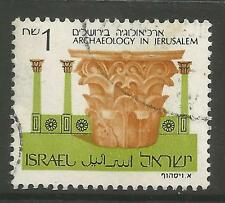 ISRAEL. 1986. 1 Shekel Definitive. 2 Phosphor Bands. SG: 982b. Fine Used.