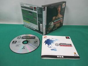 PlayStation -- WORLD SOCCER WINNING ELEVEN 2002 -- PS1. JAPAN. GAME. WORK. 36999