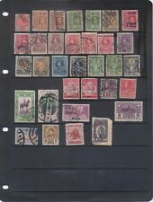 Thailand Early Used collection