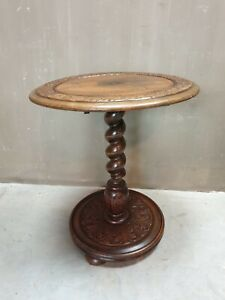 Decorative French Antique Handcarved Wooden Barley Twist Side Occasional Table