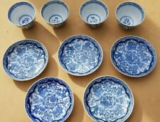 9 pieces Antique Chinese blue white Panel Cups and Saucers