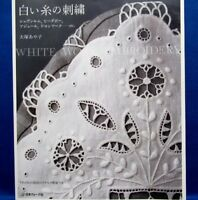 White Work Embroidery /Japanese Needlework Craft Pattern Book Brand New!