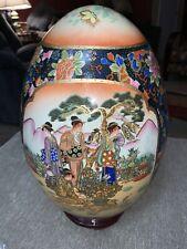 "Very Large 16"" Collectible Vintage Asian Art Satsuma Porcelain Egg Japanese"