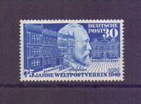 Bund 1949 - UPU Stephan - MiNr. 116 postfrisch** - Michel 70,00 € (042)