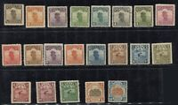 ROC China Stamp 1923 Peking 2nd Print Junk 0.5c-2s 21 Stamps