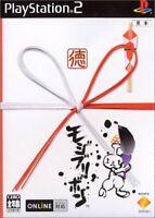 PS2 Mojib-Ribbon Japan F/S
