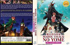 ANIME DVD~ENGLISH DUBBED~Mahou Tsukai No Yome(1-24End)All region FREE SHIP+GIFT