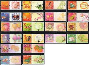 Hong Kong 2012 - 21 Chinese Lunar New Year Issues Heart-warming Versions MNH