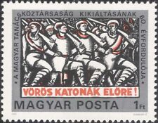 Hungary 1979 Soviet Republic/Soldiers/Red Army/Military/Art/Artists 1v (n45567)