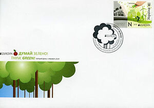 Ukraine 2016 FDC Europa Think Green 1v Set Cover Windmills Bicycles Stamps