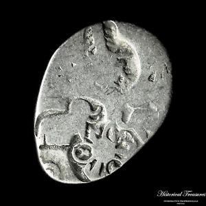 Ancient India Punch-marked Coinage - Karshapana - Weight: 2,84 grams.