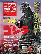 Godzilla All Movie Dvd Collector's Box vol.1 2016 First issue a lot of benefits