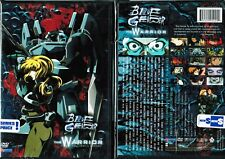 Blue Gender Movie The Warrior New Anime DVD Funimation Release